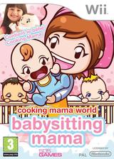 Cooking Mama World: Babysitting Mama pochette Wii (SBWPGT)