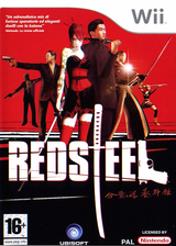 Red Steel Wii cover (REDP41)