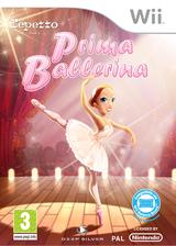 Repetto Prima Ballerina Wii cover (SBRPKM)