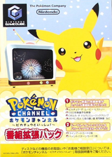 Pokémon Channel (Bonus Disc) GameCube cover (D56J01)