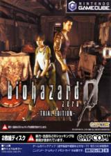 Biohazard Zero: Trial Edition GameCube cover (DBZJ08)