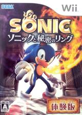ソニックと秘密のリング (Demo) Wii cover (DSRJ8P)