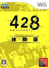 428: Fuusa Sareta Shibuya de (Taikenban) Wii cover (DTOJ8P)