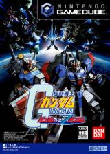 機動戦士ガンダム ガンダムvs.Zガンダム GameCube cover (G2GJB2)