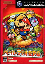 ペーパーマリオRPG GameCube cover (G8MJ01)