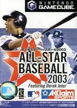オールスターベースボール2003 GameCube cover (GA3J51)
