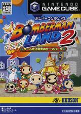 ボンバーマンランド2 ゲーム史上最大のテーマパーク GameCube cover (GB2J18)