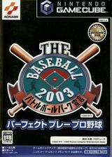 THE BASEBALL 2003 バトルボールパーク宣言 パーフェクトプレープロ野球 GameCube cover (GBPJCM)