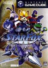 スターフォックス アサルト GameCube cover (GF7J01)