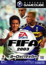 FIFAヨーロッパサッカー2003 GameCube cover (GFAJ13)