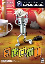 ちびロボ! GameCube cover (GGTJ01)
