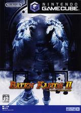 バテン・カイトスII 始まりの翼と神々の嗣子 GameCube cover (GK4J01)