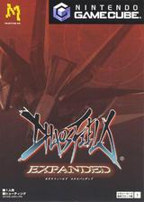 カオスフィールド エクスパンデッド GameCube cover (GKFJ8P)
