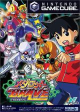 メダロットBRAVE GameCube cover (GM6JE9)
