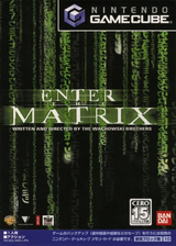 Enter The Matrix GameCube cover (GMXJB2)