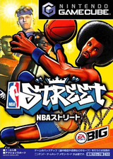 NBAストリート GameCube cover (GNSJ13)