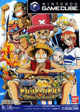 From TV animation ONE PIECE トレジャーバトル! GameCube cover (GOTJB2)