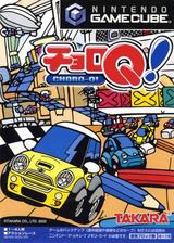 チョロQ! GameCube cover (GQAJA7)