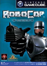 ロボコップ 新たなる危機 GameCube cover (GR5J1K)