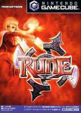ルーン GameCube cover (GRNJCQ)