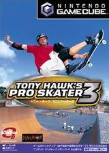 トニーホークのプロスケーター3 GameCube cover (GT3J52)