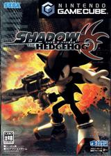 シャドウ・ザ・ヘッジホッグ GameCube cover (GUPJ8P)