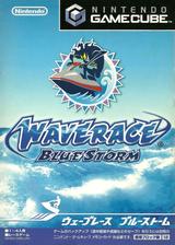 ウェーブレース ブルーストーム GameCube cover (GWRJ01)
