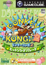 ドンキーコンガ2 ヒットソングパレード GameCube cover (GY2J01)