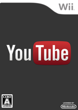 YouTube Channel cover (HCXJ)
