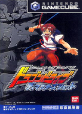 Dragon Drive: D-Masters Shot (Anime Disc) GameCube cover (PD5JB2)