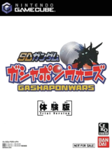 SD Gundam Trial GameCube cover (PGPJB2)