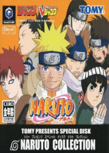 Naruto Collection (Demo) GameCube cover (PNRJ01)