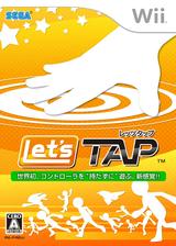 レッツタップ Wii cover (R2UJ8P)