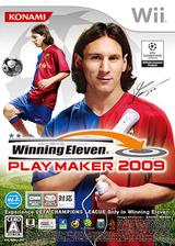 ウイニングイレブン プレーメーカー 2009 Wii cover (R2WJA4)
