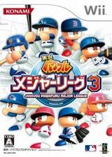 実況パワフルメジャーリーグ3 Wii cover (R3FJA4)