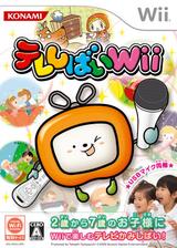 テレしばい Wii Wii cover (R4VJA4)