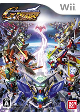 SDガンダム Gジェネレーション ウォーズ Wii cover (R77JAF)