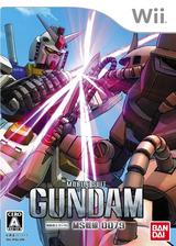 機動戦士ガンダム MS戦線0079 Wii cover (R79JAF)