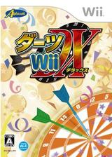 ダーツWii DX Wii cover (R82JG0)