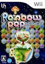 レインボーポップ Wii cover (RB2J2K)