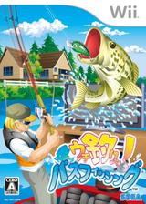 ウチ釣りっ! バスフィッシング Wii cover (RBTJ8P)