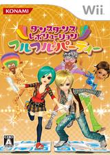 ダンスダンスレボリューション フルフル♪パーティー Wii cover (RD4JA4)