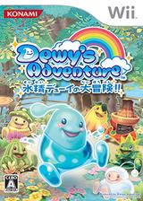 Dewys Adventure 水精デューイの大冒険 !! Wii cover (RDRJA4)