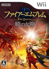 ファイアーエムブレム 暁の女神 Wii cover (RFEJ01)