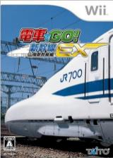 電車でGO! 新幹線EX 山陽新幹線編 Wii cover (RG4JC0)