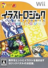 パズルシリーズVol.2 イラストロジック+からふるロジック Wii cover (RILJ18)