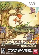 アイビィ・ザ・キウィ? Wii cover (RIVJAF)