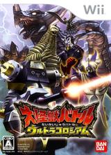 大怪獣バトル ウルトラコロシアム Wii cover (RJBJAF)