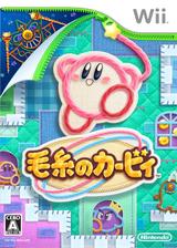 毛糸のカービィ Wii cover (RK5J01)