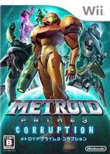 メトロイドプライム3 コラプション Wii cover (RM3J01)